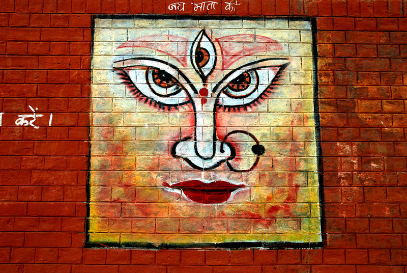 third eye graffiti | Aloka Lekhana